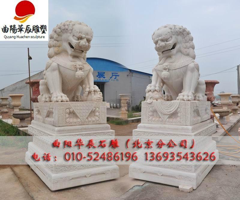 曲阳石雕狮子 2