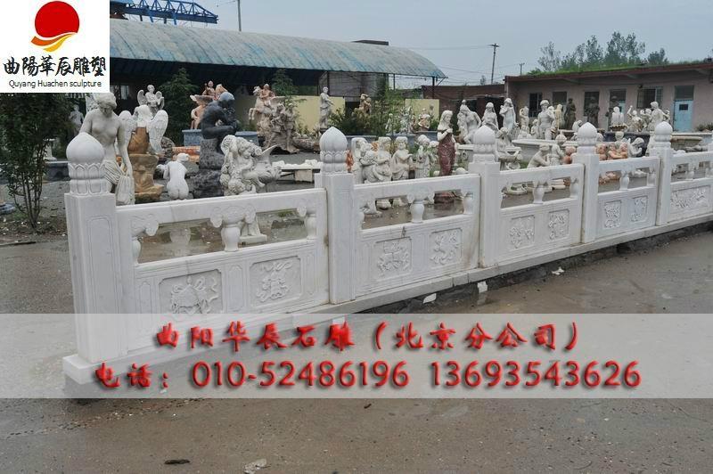 栏板护栏北京石雕 3