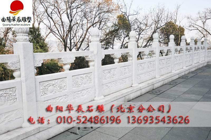 石雕拱桥小桥栏板护栏 1