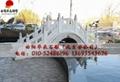 石雕拱桥小桥栏板护栏 3