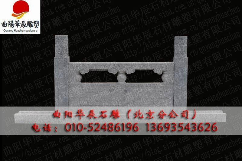 石雕拱桥小桥栏板护栏 4