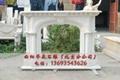 北京石雕壁炉