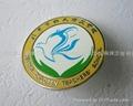 Shanghai Zhnis school badge, emblem, flag custom; custom Lapel Pin Badge making 4