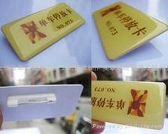 上海卓尼斯ABS硬质塑料工号牌
