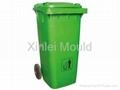 commodity plastic dustbin mould