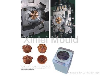 plastic washing machine parts mould 3