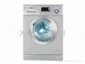 plastic washing machine parts mould 4