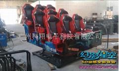 4D5D动感豪华座椅(九人座),价格超实惠