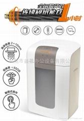 功能强大的盆景碎纸机4S23 质量有保障 顾客买的安心 用的放心