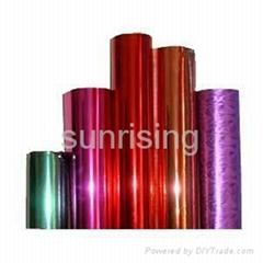 Aluminum foil paper roll