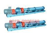G30-1单螺杆泵