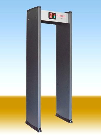 Walk-Through Metal Detector 2