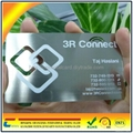 Stainless steel metal business card Brushed Metal Business Card
