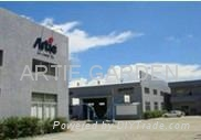 Artie Garden International Co.,Ltd.