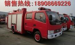 消防車圖片