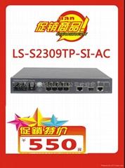 華為 Quidway S2309TP-SI 交換機