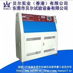 UV testing machines