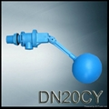 water tank float valve