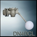 water level control valve for big water tank 1
