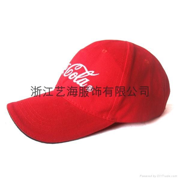 coca棒球帽 1
