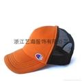 小火箭棒球帽