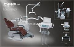 AY-A4800II Three-fold type dental chair