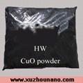 Nano Copper Oxide Powder CuO