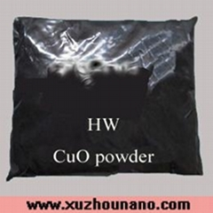 Nano Copper Oxide Powder CuO