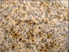青岛黄金麻石材