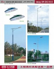厂家直销太阳能led高杆路灯