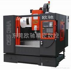 小型加工中心VMC550L