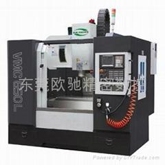 数控加工中心VMC650L