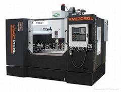 小型cnc加工中心VMC1050L
