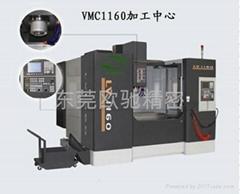 cnc加工中心VMC1160