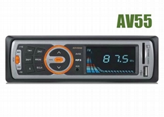 AOVEISE AV55 Electric Adjustment Professional Car Audio Support USB