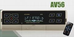 AOVEISE AV56 Car Audio Player Electric Adjustment Car Stereo USB MP3 Player