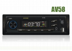 AOVEISE AV58 Car Audio Player Electric Adjustment MP3 Car MP3 Player