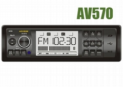 AOVEISE AV570 Car Audio Car MP5 Player Electronic Tuning FM Radio