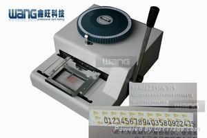 南京专供凸码机包邮 1