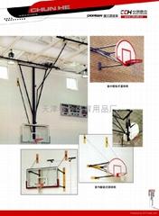 吊頂籃球架 FIBA