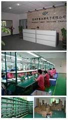 Shenzhen Sailors Electronics Limited