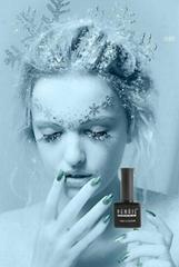 soak off uv led nail gel polish free VOA