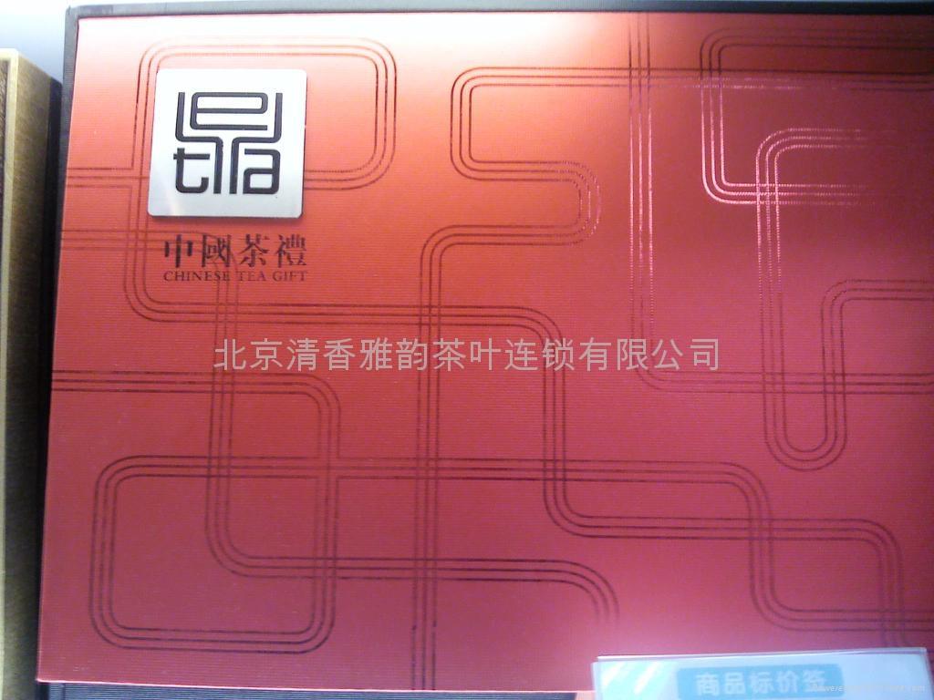 中國紅茶葉禮盒 1
