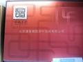 中國紅茶葉禮盒