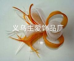 netting feather fascinator SFC1474