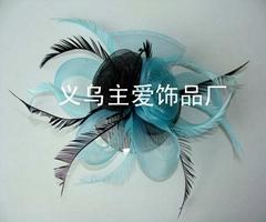 netting feather fascinator SFC1468
