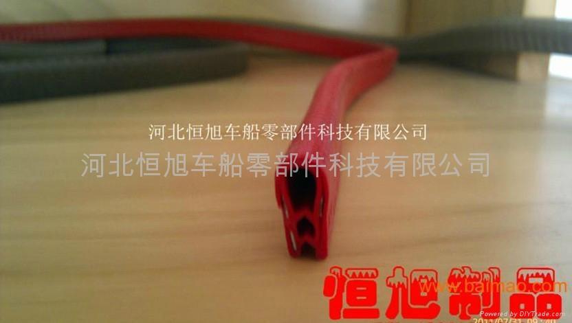 橡塑(PVC)密封条大全 2