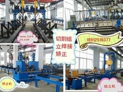 H型钢焊接生产线加工设备机械