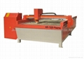 CNC Plasma Cutting machine/CNC Plasma Cutter machine