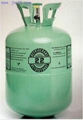 Refrigerant R22 (HCFC-R22),Chlorodifluoromethane